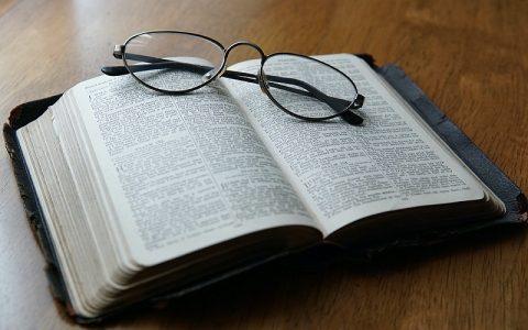 Knjiga Brojeva 36: Biblija i Stari zavjet