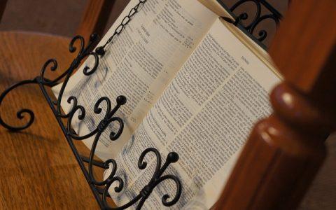 Jošua 9: Biblija i Stari zavjet