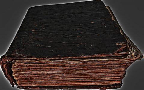 Ezekiel 9: Biblija i Stari zavjet