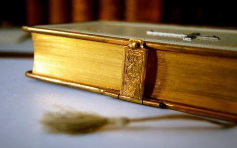 Otkrivenje 14: Biblija i Novi zavjet