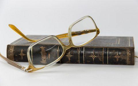 Izaija 56: Biblija i Stari zavjet