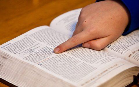 Ezekiel 44: Biblija i Stari zavjet
