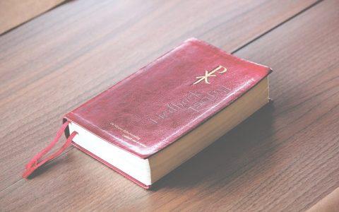 Knjiga Sirahova 45: Biblija i Stari zavjet