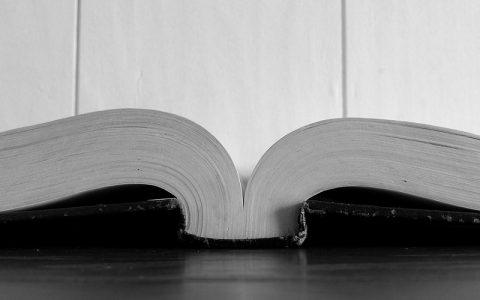 Izaija 57: Biblija i Stari zavjet