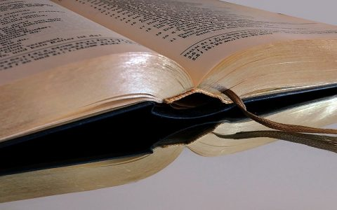Psalmi 83 i 84: Biblija i Stari zavjet
