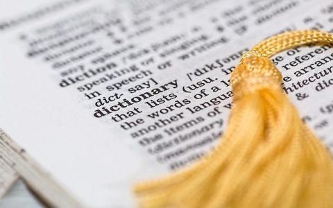 Značenje riječi - Saznajte šta znače određeni pojmovi