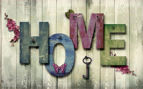 Dekoracije za zid vaše kuće ili stana unutra i vani