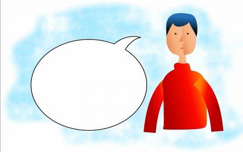 Značenje riječi Afazija - Šta znači riječ Afazija