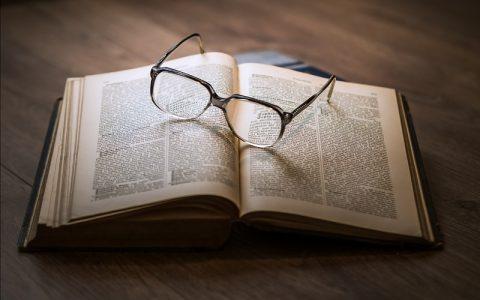Značenje riječi Aretologija - Šta znači riječ Aretologija