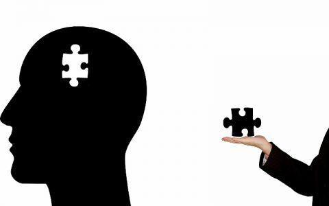 Značenje riječi Mentalizam - Šta znači riječ Mentalizam