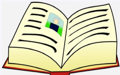 Knjiga postanka 9: Biblija i Stari zavjet