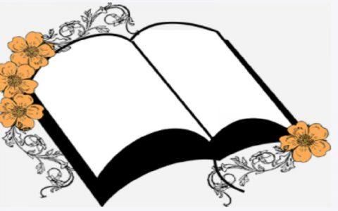 Knjiga postanka poglavlje 2: Biblija i Stari zavjet