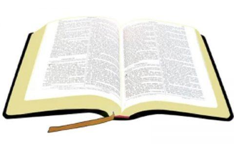 Knjiga postanka poglavlje 3: Biblija i Stari zavjet