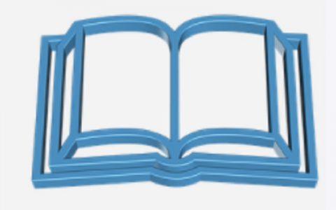 Knjiga postanka 4: Biblija i Stari zavjet