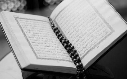 Kuran poglavlje 13: Ar-Ra'd - Grom (Medina - 43 ajeta)