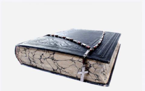 Evanđelje po Marku 15: Biblija i Novi zavjet