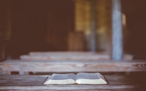 Knjiga postanka 38: Biblija i Stari zavjet