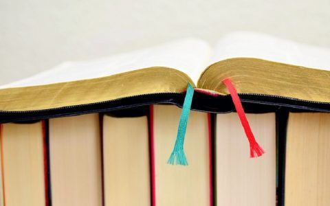 Knjiga postanka 21: Biblija i Stari zavjet