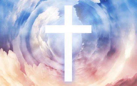 Evanđelje po Marku 2: Biblija i Novi zavjet