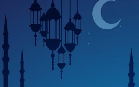 Kuran poglavlje 24: An-Nur - Svjetlost (Medina - 64 ajeta)