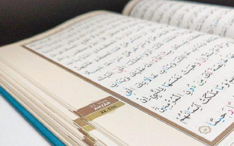 Kuran poglavlje 28: Al-Qasas - Kazivanje (Mekka - 88 ajeta)