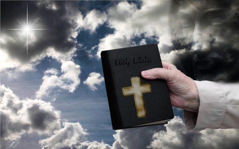 Evanđelje po Luki 7: Biblija i Novi zavjet