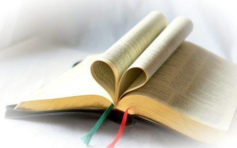 Knjiga Izlaska 24: Biblija i Stari zavjet
