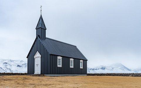 Evanđelje po Ivanu 4: Biblija i Novi zavjet