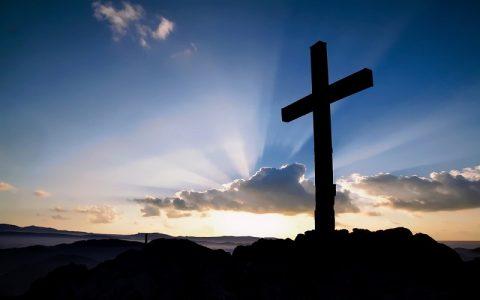 Evanđelje po Ivanu 6: Biblija i Novi zavjet