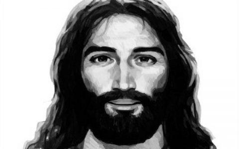 Evanđelje po Luki 23: Biblija i Novi zavjet