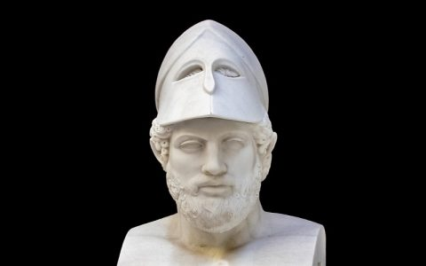 Citati Perikla koji će vas sigurno oduševiti
