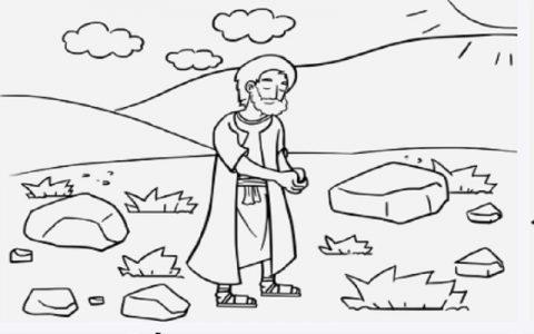 Knjiga Izlaska 35: Biblija i Stari zavjet