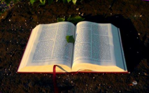 Ezra 1: Biblija i Stari zavjet