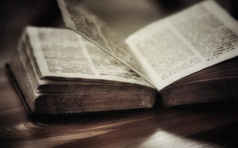 Levitski Zakonik 12: Biblija i Stari zavjet