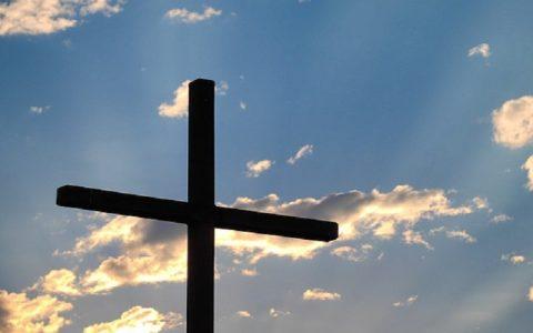 Evanđelje po Ivanu 19: Biblija i Novi zavjet
