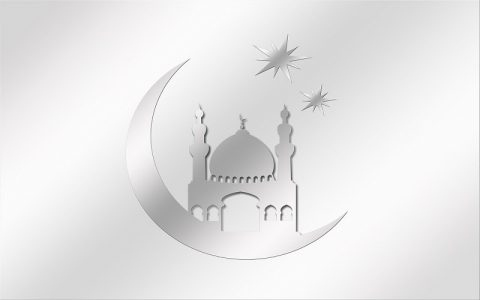 Kuran poglavlje 77: Al-Mursalat - Poslani