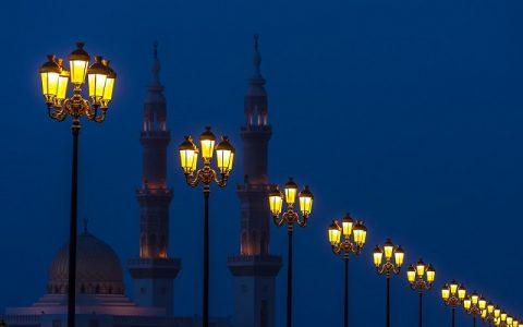 Kuran poglavlje 88: Al-Gašiya - Teška nevolja