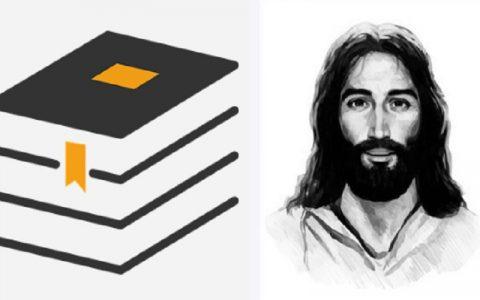 Poslanica Rimljanima 6: Biblija i Novi zavjet