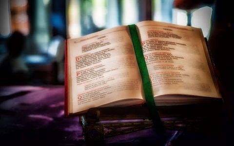 Jeremija 1: Biblija i Stari zavjet