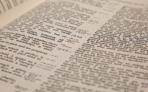 Sefanija 1: Biblija i Stari zavjet