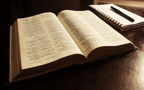 Prva knjiga o kraljevima 3: Biblija i Stari zavjet