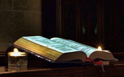 Knjiga mudrosti 1: Biblija i Stari zavjet