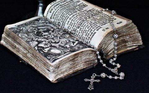 Prva poslanica Timoteju 1: Biblija i Novi zavjet