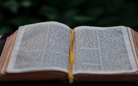 Zaharija 1: Biblija i Stari zavjet