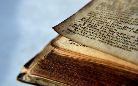 Judita 2: Biblija i Stari zavjet