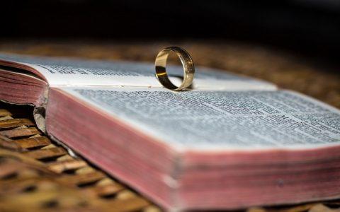 Mihej 1: Biblija i Stari zavjet