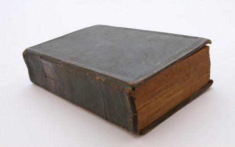 Knjiga Sirahova 5: Biblija i Stari zavjet