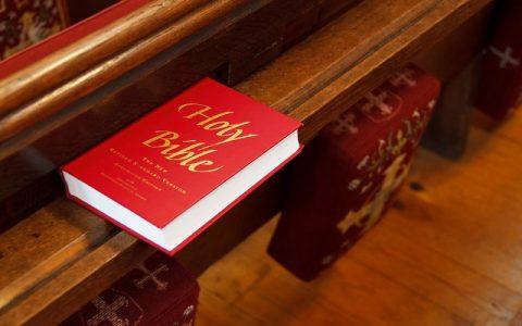 Prva knjiga o Makabejcima 5: Biblija i Stari zavjet