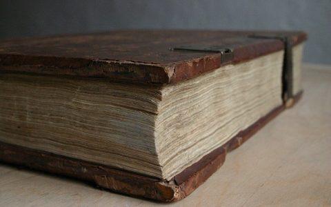 Baruh 4: Biblija i Stari zavjet