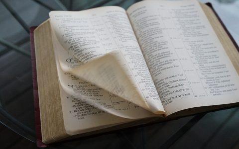 Zaharija 7: Biblija i Stari zavjet